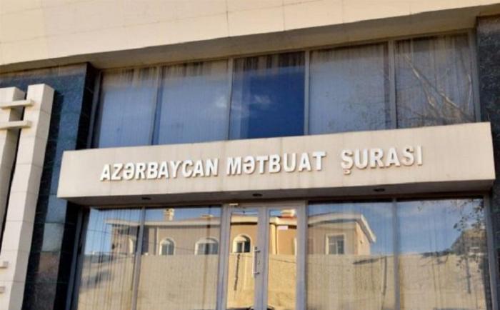 Mətbuat Şurası KİV-lərə müraciət edib