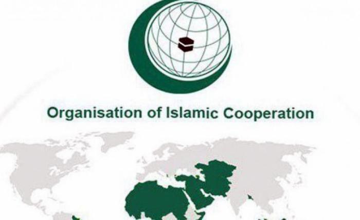 """OIC verurteilte die sogenannten """"Wahlen"""""""