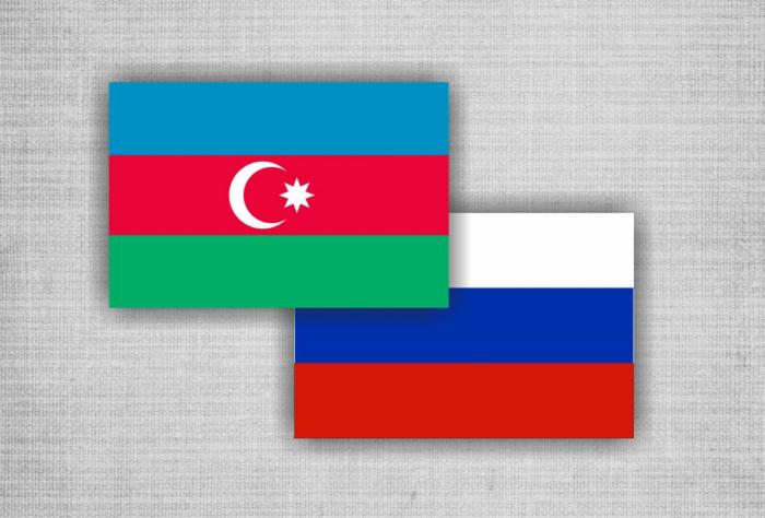 Baku hosts Azerbaijan-Rostov Region business forum