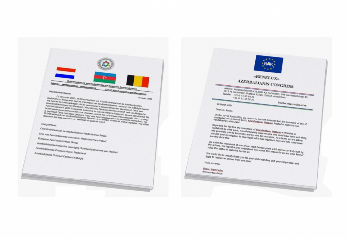 Azerbaijani diaspora organizations send letter to Waterloo Mayor