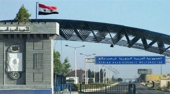 سوريا تغلق حدودها مع لبنان