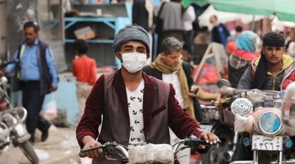 الحكومة اليمنية تنفي ادعاءات حوثية بانتشار كورونا