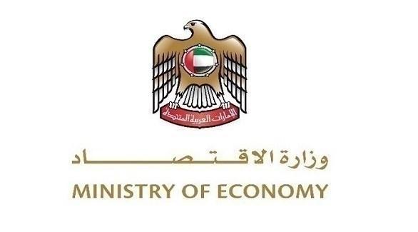 """""""الاقتصاد الإماراتية"""" تحدث رسوم بعض الخدمات إلكترونياً وتعتمد الهوية الرقمية للدخول إلى نظام الدفع"""