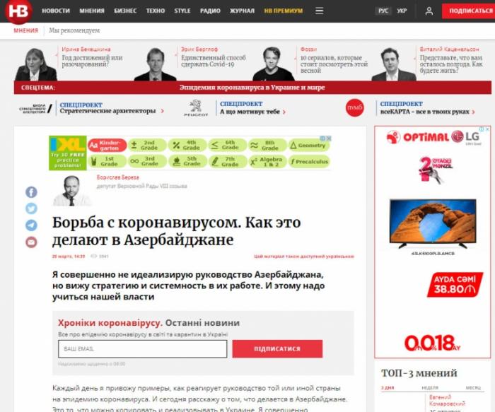 En el sitio web de Ucrania se ha publicado un artículo sobre la experiencia de Azerbaiyán en la lucha contra el coronavirus