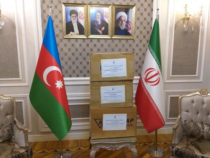 Nizami Gəncəvi Mərkəzi İrana yardım etdi