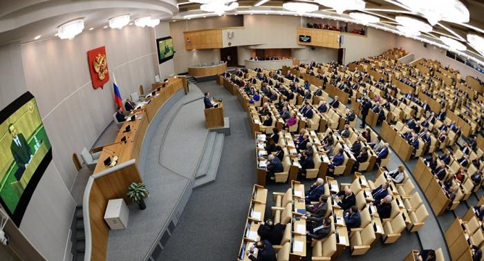 Duma prezidentlik müddətinin ləğvi təklifini dəstəklədi