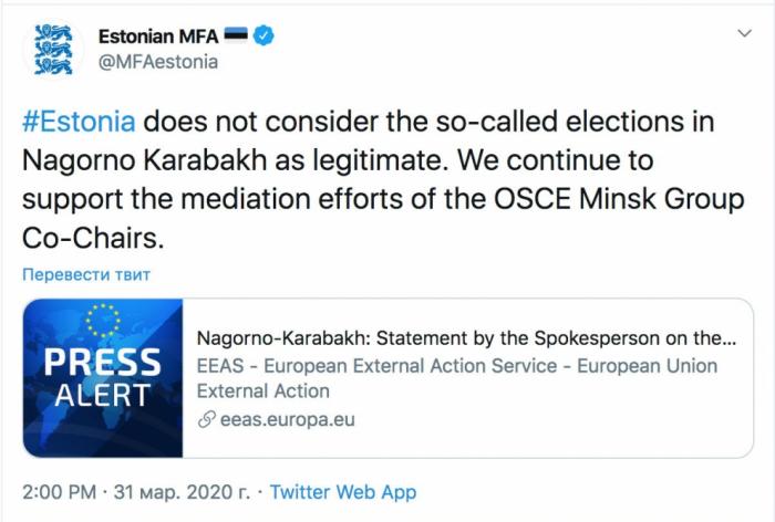 """MAE de Estonia ha declarado que no reconoce las """"elecciones"""" ilegales celebradas en la región de Nagorno-Karabaj de Azerbaiyán"""
