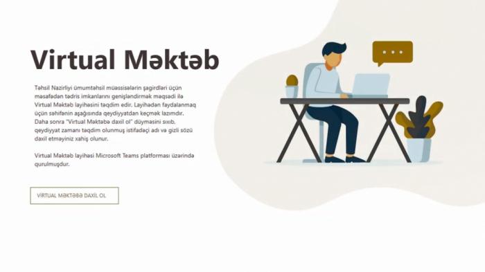 """Se puso en marcha el proyecto de la """"Escuela Virtual"""""""