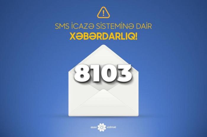 SMS kodlarından sui-istifadə ilə bağlı xəbərdarlıq