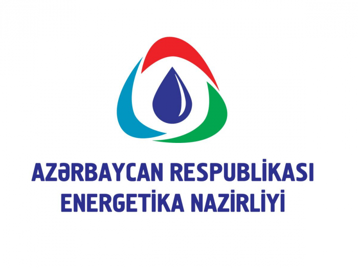 Azerbaijani Energy Ministry announces oil production volume as of March 2020