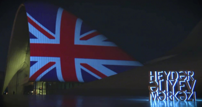 Heydar Aliyev Center supports UK amid COVID-19 outbreak -  VIDEO