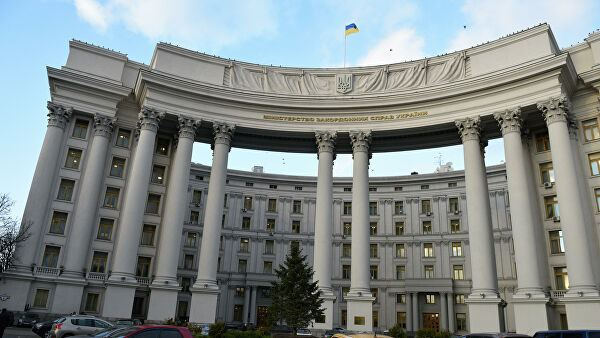 """Ukraine bans all events related to so-called """"Armenian genocide"""""""