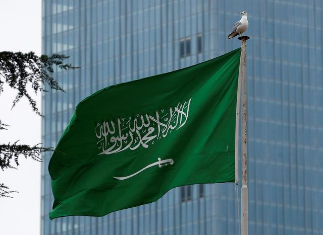 Saudi Arabia to end flogging as form of punishment:document