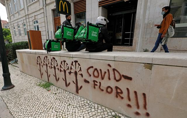 Portugal marks democracy anniversary in lockdown mode