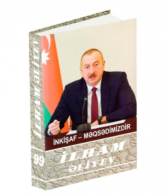 """""""İlham Əliyev. İnkişaf - məqsədimizdir"""" çoxcildliyinin 99-cu kitabı çapdan çıxıb"""