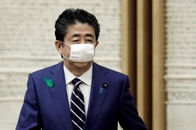 Japan preparing to extend coronavirus emergency for about a month:sources