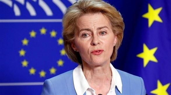 """فون دير لاين تدعو لـ""""خطة مارشال"""" في الاتحاد الأوروبي"""