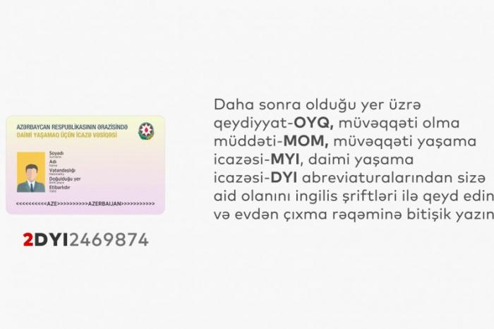Le Service national des migrations lance un appel aux étrangers séjournant et résidant en Azerbaïdjan -  VIDEO
