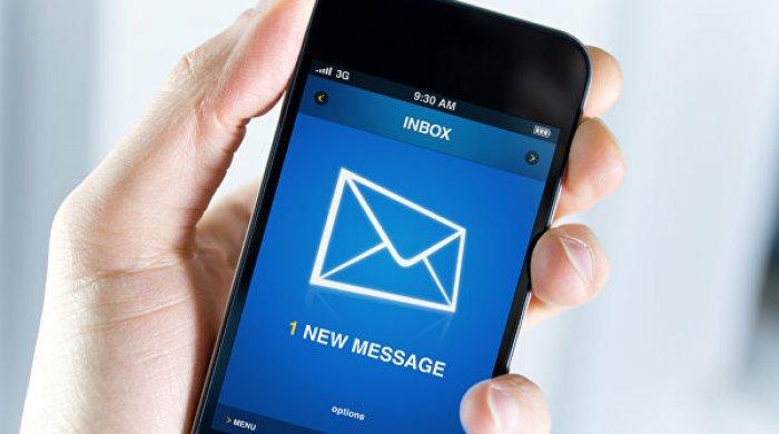 İcazə üçün SMS-lərə ən gec bir saata cavab veriləcək