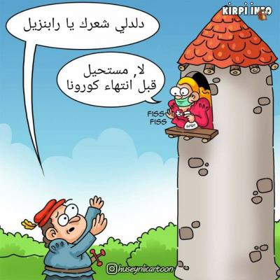 حكايات فترة الحجر الصحي-  كاريكاتير