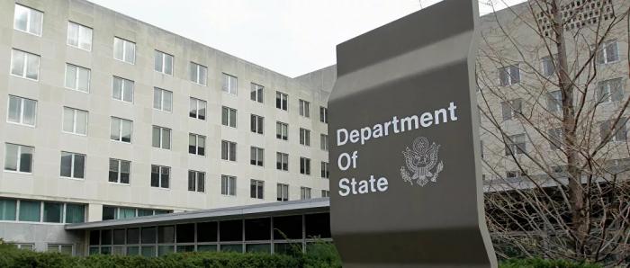 """الولايات المتحدة تدرج """"الحركة الإمبراطورية الروسية"""" في قائمة التنظيمات الإرهابية"""