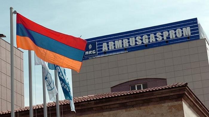 Ermənistanda qazın qiyməti qaldırılır