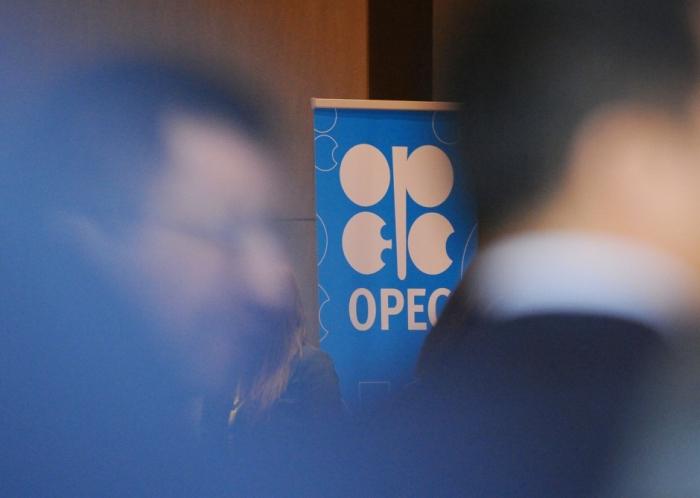 OPEC+ ölkələri neft hasilatını azaltmağı müzakirə edir
