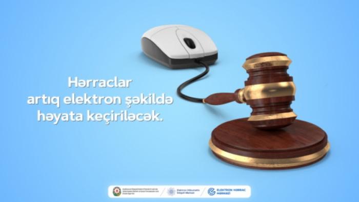 Azerbaiyán lanza un sistema de subasta electrónica