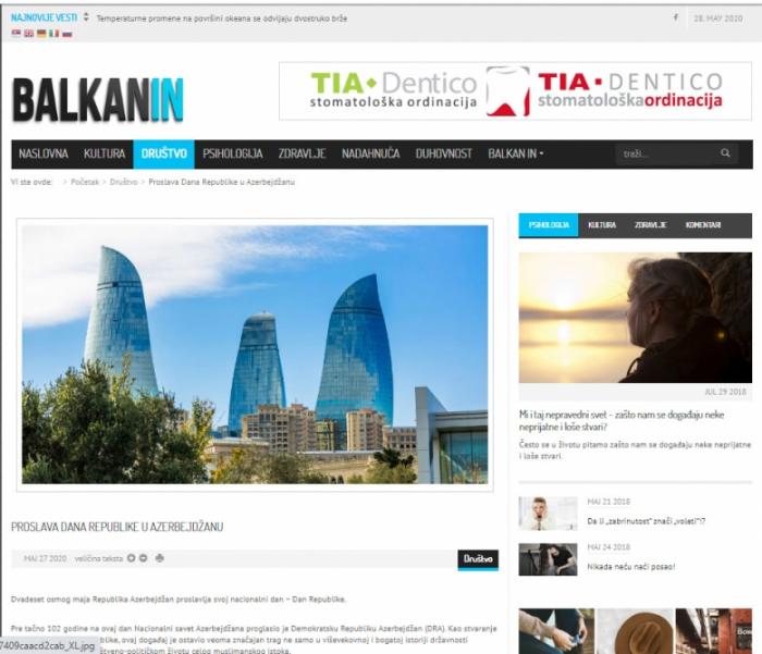 نشر المقال حول 28 مايو - يوم الجمهورية على البوابة الالكترونية الصربية المعروفة