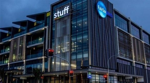 بيع إحدى أكبر المؤسسات الاعلامية النيوزيلندية... بنصف دولار أمريكي