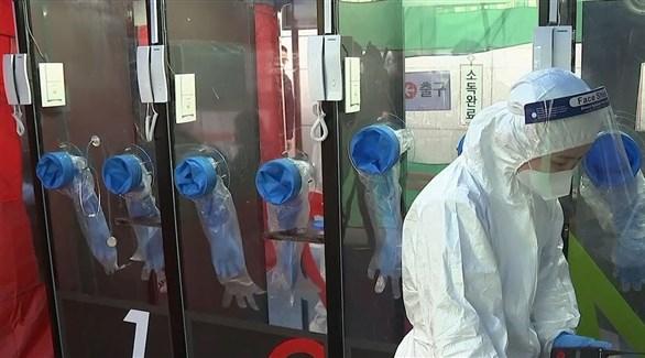 58 إصابة جديدة بكورونا في كوريا الجنوبية