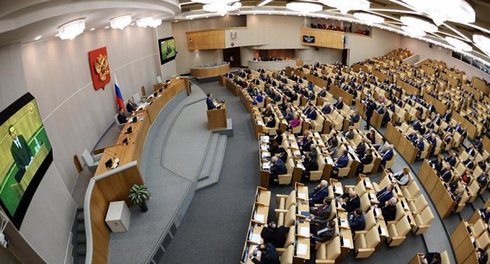 Rusiyada 6 deputat COVİD-19-a yoluxub