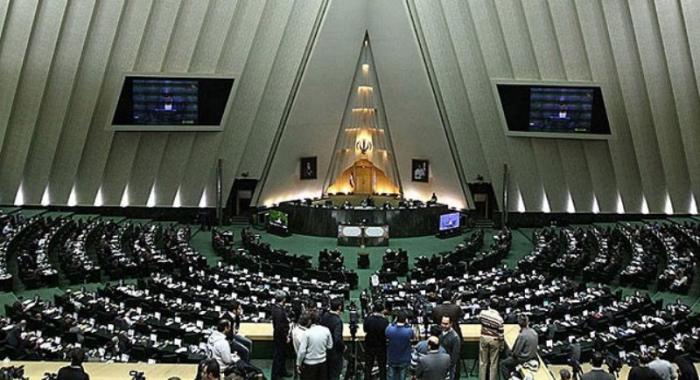 Sabiq mer İran parlamentinin spikeri seçildi