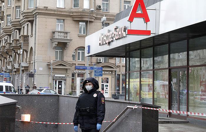 Moskvada bank filialını ələ keçirən şəxs tutuldu - YENİLƏNİB