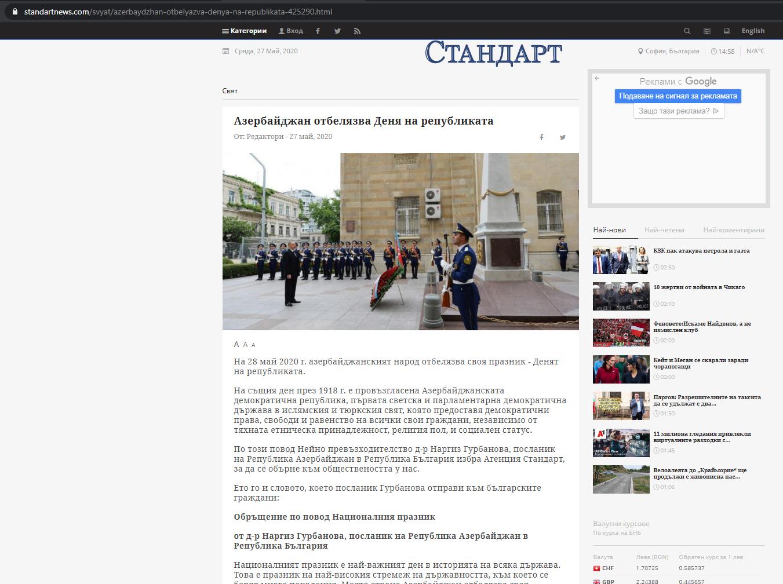 Bolqarıstan mətbuatı Respublika Günü barəsində yazır