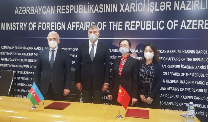 China sent medical supplies to Azerbaian