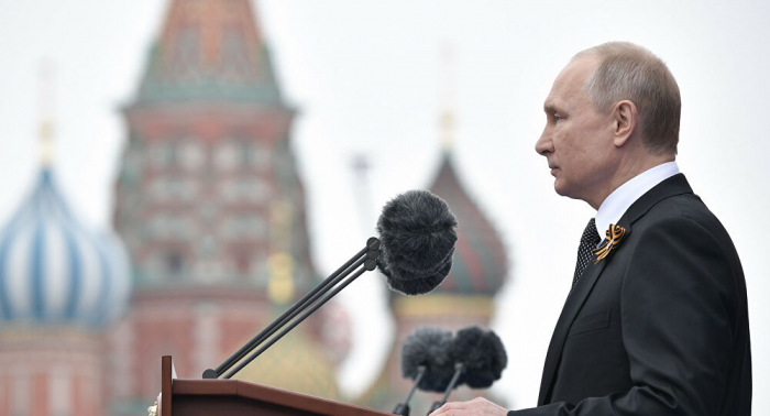 President Putin lays wreath at War Memorial and gives speech on 75th Anniversary of Victory Day