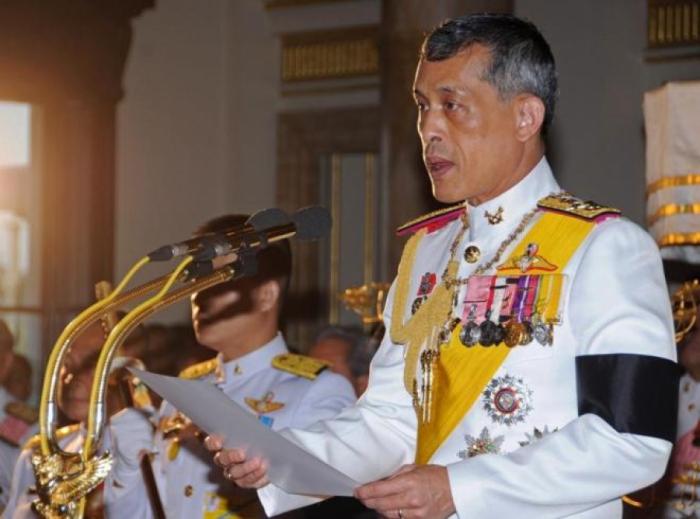 El Rey de Tailandia felicita al presidente Ilham Aliyev