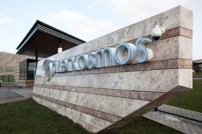 Azercosmos signs partnership agreement with African company