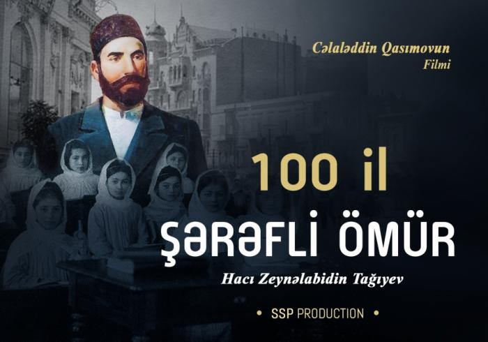 Un film sur Hadji Zeynalabdin Taghiyev à un festival international du film