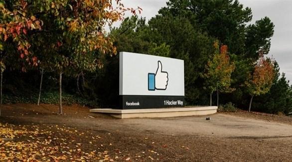 استياء في فيس بوك بعد رفض مديره التصرف حيال منشورات لترامب