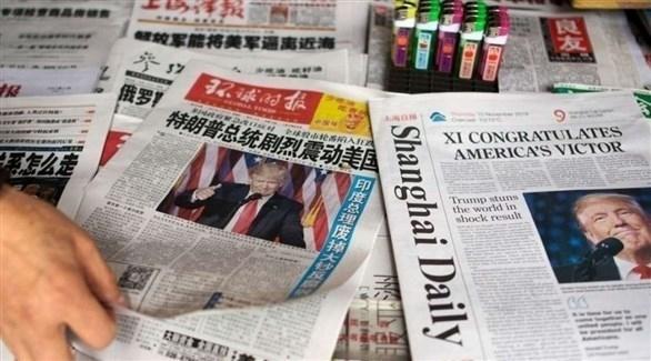 إعلام الصين يتهكم على تعامل الإدارة الأمريكية مع الاحتجاجات