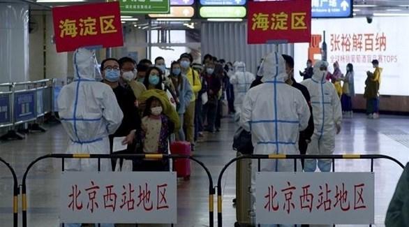 الصين تسجل إصابة مؤكدة جديدة بكورونا و4 حالات دون أعراض