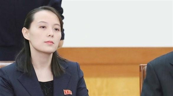 كوريا الجنوبية تدرس حظر إرسال المنشورات السياسية إلى الشمال بعد تهديد شقيقة كيم