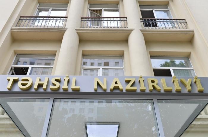 Təhsil Nazirliyində qəbul iyunun 15-dək dayandırıldı