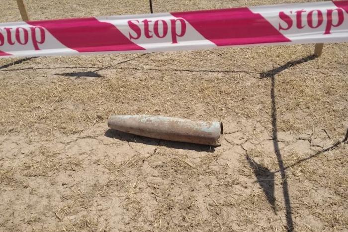 Füzulidə raket hissəsi tapıldı