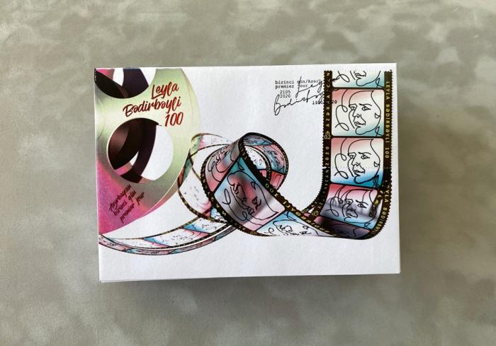 Sello postal emitido con motivo del centenario de la destacada actriz Leyla Badirbayli
