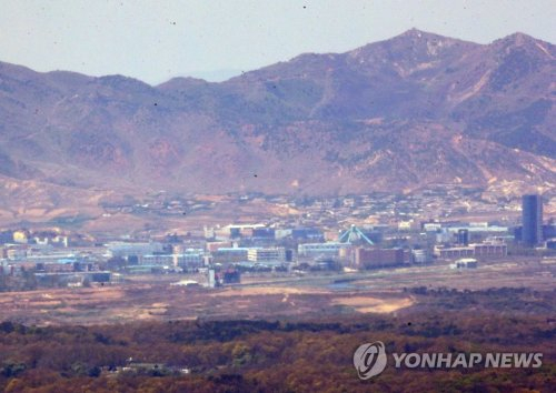 North Korea appears to have blown up inter-Korean liaison office