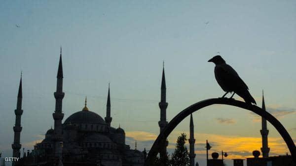 الخارجية الأميركية تعلق على تحويل آيا صوفيا لمسجد