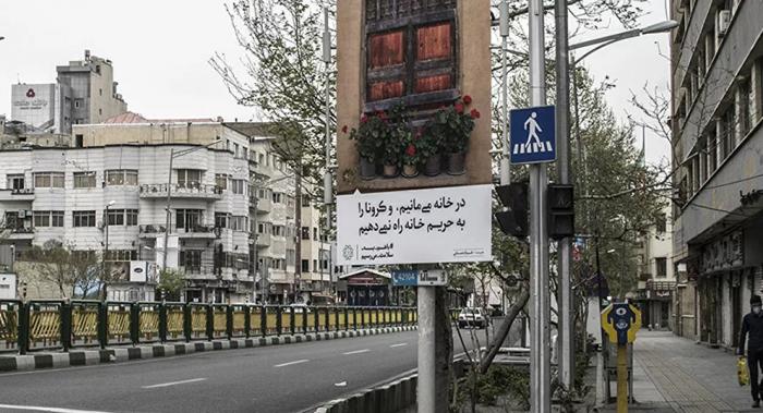 """رئيس بلدية طهران يرى في استياء الإيرانيين """"تهديدا للجميع"""""""